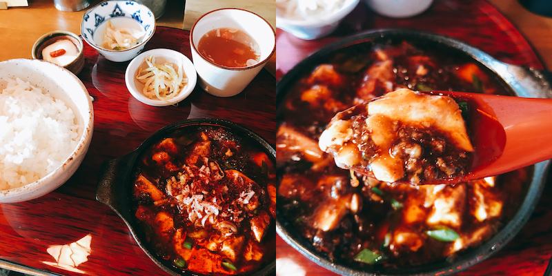 麻婆豆腐定食なのです